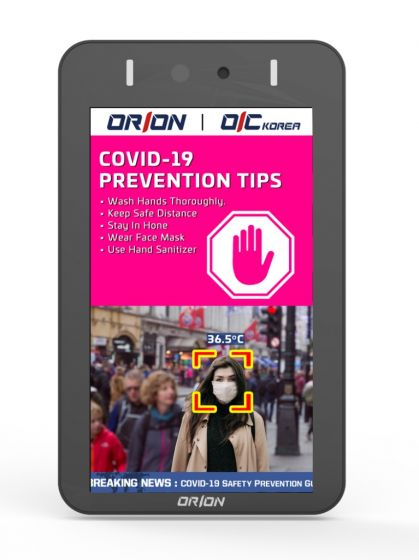 """Orion 13FDS 13.3"""" O'PASS Digital Signage with Temperature Detection 13FDS by Orion"""