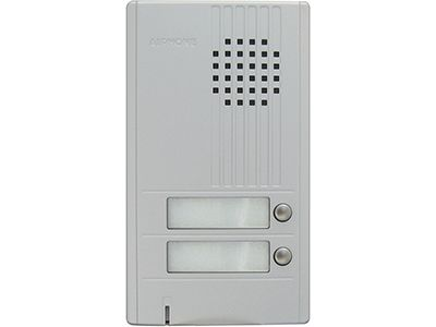 Aiphone DA-2DS 2-Call Audio Entrance Station for DA/DB Series, Silver DA-2DS by Aiphone