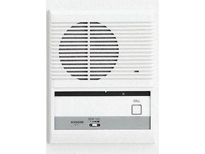 Aiphone LE-C Semi-Flush Sub With Music Volume Control LE-C by Aiphone
