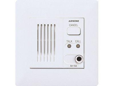Aiphone NH-1SA-A Single Call Patient Station NH-1SA-A by Aiphone