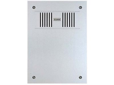 Aiphone VCM-0P/A 0-Call Entrance Station W/Postal Lock Provision VCM-0P/A by Aiphone